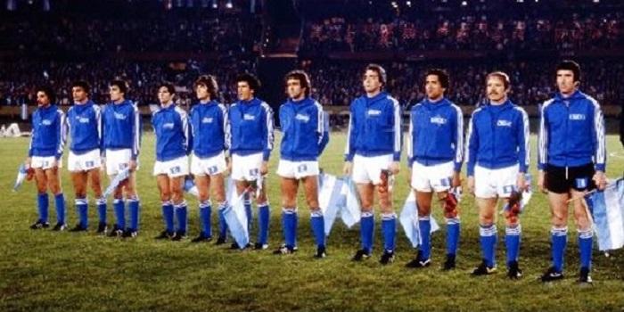 L'Italia schierata prima del calcio d'inizio
